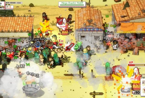 'Okhlos' - Don a Toga and Take Charge of a Crazed Mob Hellbent on Anarchy