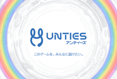 UNTIES to Make a Japanese Publishing Splash at PAX West 2018 With a Groovy Lineup