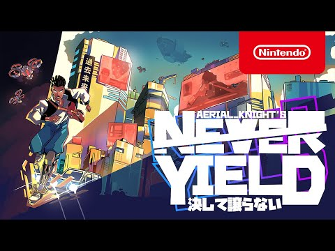 Aerial_Knight's Never Yield - Announcement Trailer - Nintendo Switch