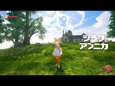Giraffe and Annika Trailer 4 ジラフとアンニカ 紹介動画 4